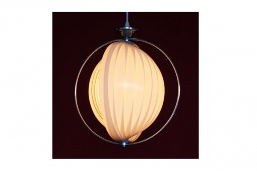 Lampe Suspension Lamelle Blanc  PABLO